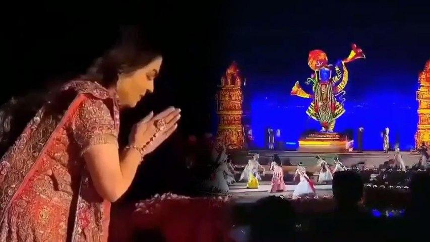 Isha Ambani के Sangeet Ceremony की शुरुआत Srinath ji की महाआरती से हुई । Boldsky