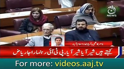 Raja Riyaz's Statement against Shahbaz Sharif in National Assmebly