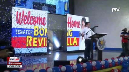 Bong Revilla vows to cleanse tainted family name