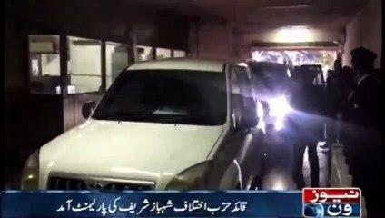 Quaid e Hisbe Iktilaf Shehbaz Sharif Ki Parliament Amad