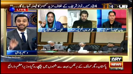 11th Hour | Waseem Badami | ARY News | 10 December 2018
