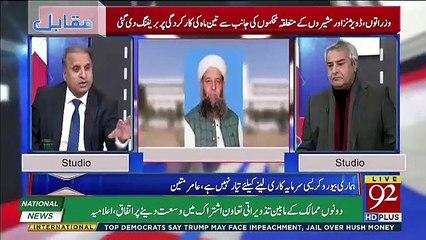 Rauf Klasra Praises Imran Khan