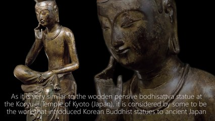 Gilt-bronze Pensive Bodhisattva with Lotus Crown 600-700 C.E.