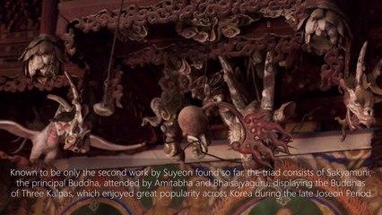 Wooden Seated Sakyamuni Buddha Triad of Jeondeungsa Temple 1623 C.E.