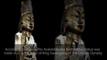 Stone Standing Maitreya Bodhisattva of Gwanchoksa Temple 968 C.E.