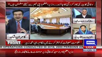 See What Happend When Kamran Shahid Taunts Zubair Umar