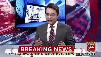 Fawad Chaudhry Kyun Khush Naseeb Hain ?? Arif Nizami Resposne