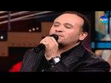 Hisham Abbas - Ya Leila / هشام عباس - يالليلة من برنامج نغم