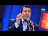 Abdel Salam Al Hasany - Al Salam Alayk / عبد السلام الحسنى - السلام عليك - من برنامج نغم