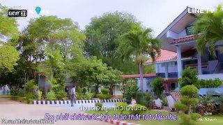 Chang Phai Dinh Menh Cua Nhau Tap 26 Phim Thai Lan Hay