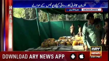 Headlines ARYNews 1400 11th December 2018