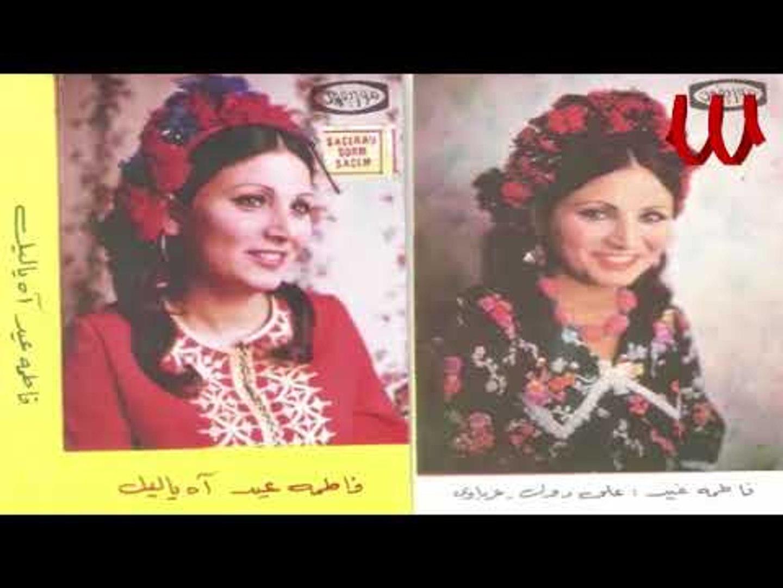 تحميل اغنية امين يارب العالمين نغم العرب