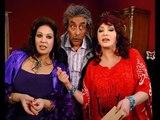برومو مسلسل كيد النسا - الجزء الثانى - رمضان 2