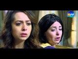 Episode 27 - Al Shak Series / الحلقة السابعة والعشرون - مسلسل الشك