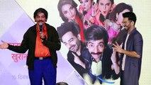 Sunil Grover and Aparshakti Khurrana Showing Their Onscreen Relation   Kanpur Wale Khuranas