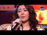 Jannat - Ahbaby   جنات - احبابى - من برنامج نغم