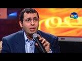 Abdel salam El Hassany  - Dima F Baly / عبد السلام الحسنى - ديما ف بالى - من برنامج نغم