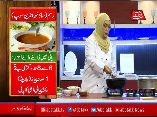 Abb Takk - Daawat-e-Rahat - Ep 406 - 11 Dec 2018