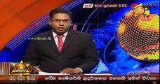 Hiru 7 O' Clock Sinhala News - 11th December 2018
