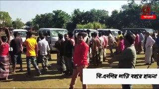 গাড়ি বহরে হামলা নিয়ে যা বললেন ফখরুল || Mirza Fakhrul Islam Alamgir || CN TV Bangla