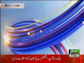 Such tv Bulletin 06pm 11 December 2018