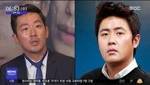 [투데이 연예톡톡] 하정우 형제 소속사, 배우 황보라 '영입'