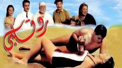 فيلم رد قلبى - Roda Qalby Movie