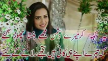 Heart Touching Urdu Ghazal-Indian Urdu Sad Ghazal-Emotional Sad Ghazal-Heart Broken Sad Ghazals 2018