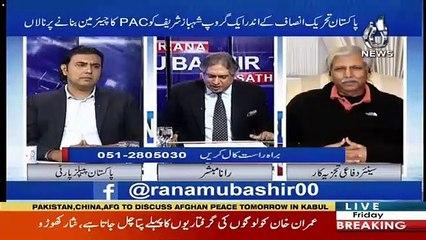 PAC Ki Committee Opposition Kay Pass Jana Ye COD Mein PPP Aur PMLN Nay Agree Kia Tha-Mustafa Nawaz Khokhar