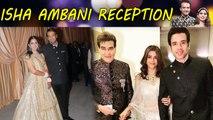 Isha Ambani Reception: Ekta Kapoor arrives in GORGEOUS look with Jitendra & Tusshar Kapoor | Boldsky