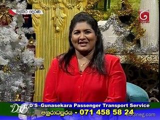 Malbara Derana 12/12/2018
