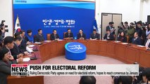 Ruling Democratic Party agrees on need for electoral reform, hopes to reach consensus by January