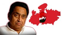 Kamal Nath Biography | Madhya Pradesh Chief Minister Kamal Nath's Political Journey | वनइंडिया हिंदी