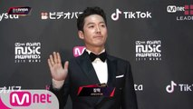 Red Carpet with Jang Hyuk(장혁)│2018 MAMA FANS' CHOICE in JAPAN
