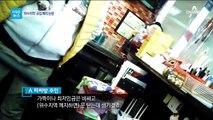 [더깊은뉴스]위수지역 규정 개정…1군단 김 일병 서울로 외출?