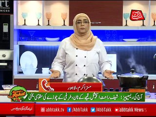 Abb Takk - Daawat-e-Rahat - Ep 407 - 12 Dec 2018