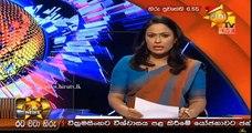 Hiru 7 O' Clock Sinhala News - 12th December 2018