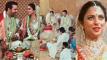 Isha Ambani Wedding : Isha Anand's First Glimpse, Bride Groom ties Knot | Boldsky