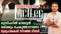 Lucifer Official Teaser Reaction   Mohanlal   Prithviraj Sukumaran   Filmibeat Malayalam