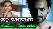KGF Kannada Movie: ಕೆಜಿಎಫ್ ನಂತರ ಸಿನಿಪ್ರಿಯರಿಗೆ ಪ್ರಶಾಂತ್ ಕಡೆಯಿಂದ ಇನ್ನೊಂದು ಚಿತ್ರ |FILMIBEAT KANNADA