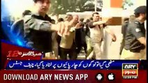 Headlines ARYNews 1200 13th December 2018