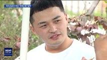 '사기 혐의' 마이크로닷 부모…인터폴 '적색수배령'
