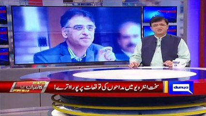 Kamran Khan praises Asad Umer for his bold and brace stance on BBC hard talk