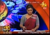 Hiru 7 O' Clock Sinhala News - 13th December 2018
