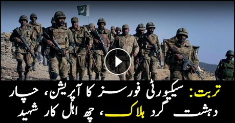Six soldiers martyred in Turbat operation: ISPR