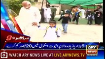 Headlines | ARYNews | 2100 | 13 December 2018