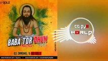 BIHAW LAHAR_DJ RJ & DJ GOL2 ¦¦ DJs Of Chhattisgarh
