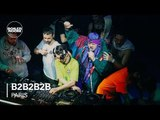 Amor Satyr, Tommy Kid, Samos Promesses, Tévéa | Boiler Room x Uber Pool presents B2B2B2B