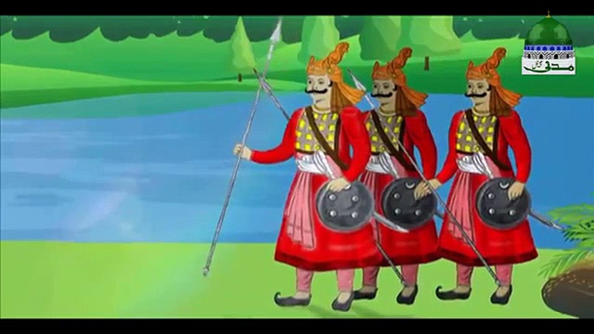 Aik Karamat - Khwaja Ghareeb Nawaz Ki Karamat - Animated Story