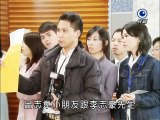 Phong Thủy Thế Gia Phần 3 Tập 519 -- Phim Đài Loan -- THVL1 Lồng Tiếng-- Phim Phong Thuy The Gia P3 Tap 519 - Phong Thuy The Gia P3 Tap 520